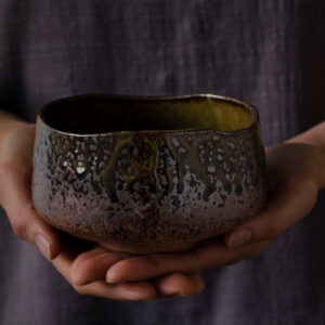Terra Chawan - Brown Matcha Bowl - Patipatti